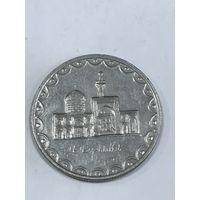 100 риалов, Иран