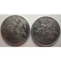 Хорватия 20 липа 2007, 2009 гг. Цена за 1 шт. (v)