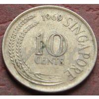 3716:  10 центов 1969 Сингапур