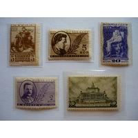 Чистые марки раннего периода СССР! 1932-37гг.! 25% от цены кат. Загорского.! В состоянии, с разновидностями!
