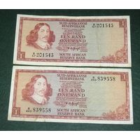 ЮАР, 1 Рандов 1967, 2 варианта