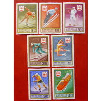 Монголия. Спорт. ( 7 марок ) 1975 года.