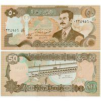 Ирак. 50 динаров (образца 1994 года, P83, UNC)