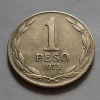 1 песо, Чили 1975 г.