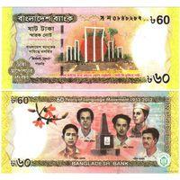Бангладеш. 60 така (образца 2012 года, P61, UNC)