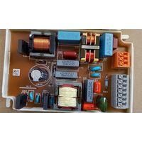 HF-Performer III для ламп PL-T/C