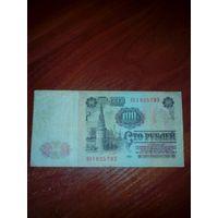 100 рублей 1961 год серия замещения ЯА