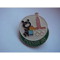 Олимпиада 80 олимпийский мишка  хлебосольный