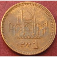 5702:  1 рупия 2003 Пакистан