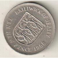 Джерси 10 пенс 1968