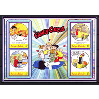 2004 Антигуа и Барбуда. Мультфильм Семейный цирк..
