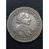 Полтина 1720 Портрет в латах без инициалов медальера РЕДКИЕ