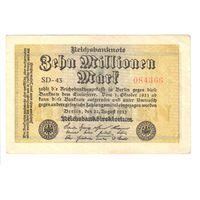 """YS: Германия, 10 миллионов марок 22.8.1923, водяной знак """"звезды"""", красный шестизначный номер, код типографии SD-43, RO# 105a, VF, с """"извещением о смерти"""" госпожи Мари Рейхсмарк - редкость!"""