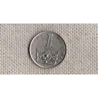 Чехия 1 крона 1994