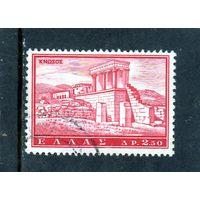 Греция. Ми-755 .Древние Руины Кносса, Крит Серия: туризм.1961.