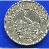 Уганда 1 шиллинг 1966