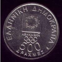 500 Драхм 2000 год Греция Кубертэн
