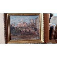 """Картина Корженевского """"Старый Витебск"""", 1954 год. музейная работа. оригинал"""