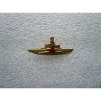 Знак фрачный. Командир подводной лодки. ВМФ ВМС. Латунь цанга.