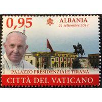 ЦІКАВІЦЬ АБМЕН! 2015, візіт Папы ў Альбанію, 95 цэнтаў