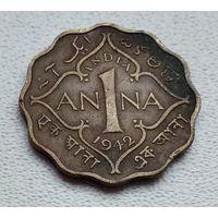 Индия - Британская 1 анна, 1942 Калькутта 4-1-4