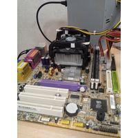 Ретро комплект на Pentium IV