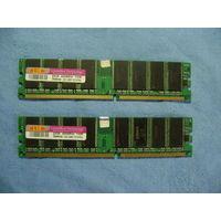 Модуль памяти LST DDR 400MHz 1 Gb