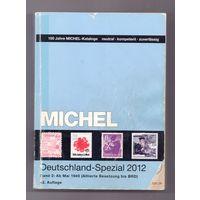 "Каталог ""MICHEL Deutschland-Spezial"" том 2 2012 г"