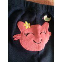 Легинсы для малышки (хлопок, ползунки, штанишки с очень красивой аппликацией). Можно почтой!
