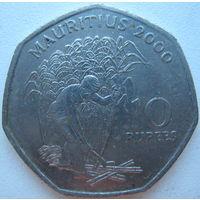 Маврикий 10 рупий 2000 г.