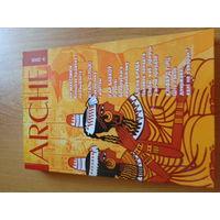 Arche 3-2005