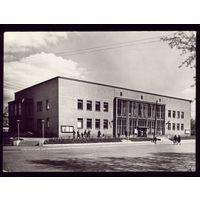 1966 год Тарту Клуб железнодорожников