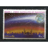 Первый Пакистанский спутник. Пакистан. 1990. Полная серия 1 марка. Чистая