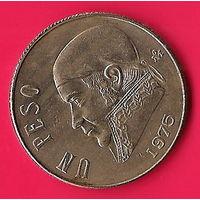 40-17 Мексика, 1 песо 1975 г.
