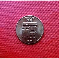 85-03 Макао, 10 авос 1983 г.