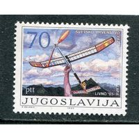 Югославия. Чемпионат мира по авиамодельному спорту