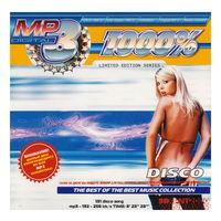 1000% Disco (mp3)