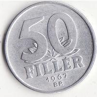 20 филер 1967 год