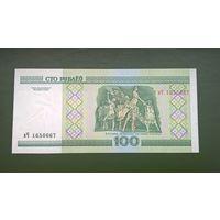 100 рублей ( выпуск 2000 ), серия вЧ UNC.