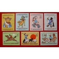 Монголия. Дети. ( 7 марок ) 1966 года.