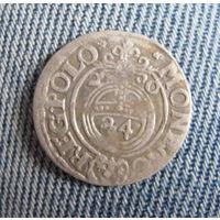 Полторак 1620 г.