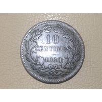Люксембург 10 сантимов 1860г