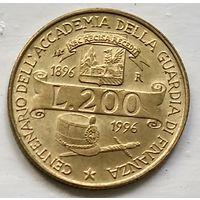 Италия 200 лир, 1996 100 лет Академии таможенной службы 1-2-27