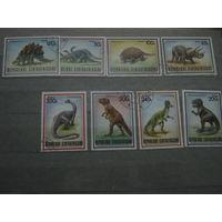 Марки - ЦАР фауна динозавры доисторические животные 1988