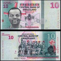 Свазиленд 10 эмалангени образца 2015 года UNC