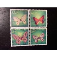 Бабочки, насекомые, фауна. Казахстан.Mi 139 - 142. Редкость 1996 MNH. Квартблок