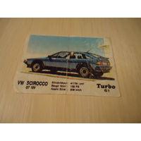 РАСПРОДАЖА ВСЕГО!!! Вкладыш Turbo из серии номеров 51 - 120. Номер 61