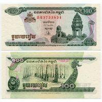 Камбоджа. 100 риелей (образца 1995 года, P41a, UNC)