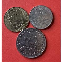 Франция, 3 разные монетки