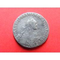 Полуполтинник 1767 ММД EI серебро